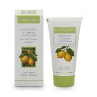 Крем для лица для жирной кожи на основе Лимона и Огруца с легким эффектом крем-пудры 50мл