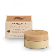 Антивозрастной крем для лица с маслом Аргании 50мл