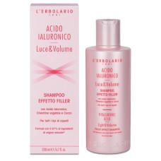 Шампунь для всех типов волос с Гиалуроновой кислотой и Растительным кератином 200мл