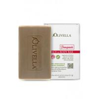 Мыло для лица и тела Гранат на основе оливкового масла, 150г