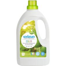 Органическое жидкое средство для стирки цветных и черных вещей Color,со смягчителем воды (от 30°),1,5 л = 20 стирок = 68-135 кг вещей