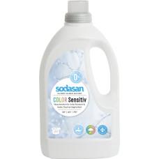 Жидкое органическое средство для стирки Color-sensitiv для чувствительной кожи и для ДЕТСКОГО белья,для стирки цветных и белых вещей (от 30°),1,5 л = 20 стирок = 68-135 кг вещей