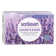 Органическое мыло-крем Lavender для лица с маслами Ши и Лаванды 100 г
