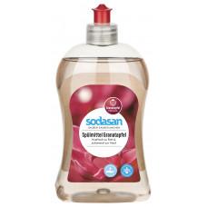 Концентрированное органическое средство для мытья посуды Гранат, 0,5л