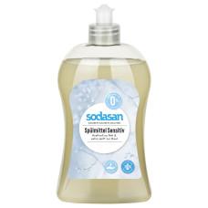 Органическое средство-концентрат Sensetive для мытья посуды, для чувствительной кожи, 0,5 л